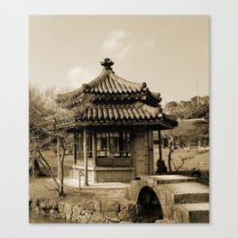 Japanese pavillion Canvas Print