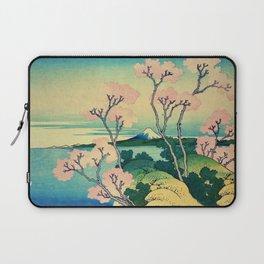 Kakansin, the Peaceful land Laptop Sleeve