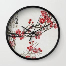 Wu Changshi - Plum Blossoms Wall Clock