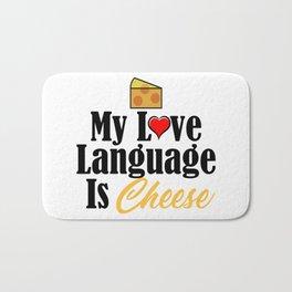 Love Language Cheese Dairy Foodie Junk Food Bath Mat