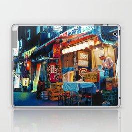 By Lantern Light Laptop & iPad Skin