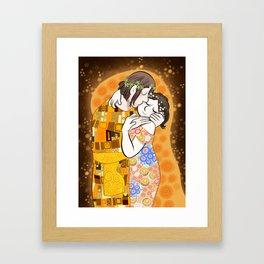 fgdfgdfhdhfg Framed Art Print