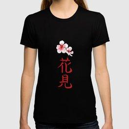 Cherry Blossom Festival Japanese Character Sakura Flower T-Shirt T-shirt