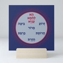 Pesach Passover Hebrew Seder Plate Art Mini Art Print