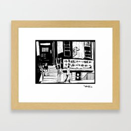 Hong Kong 2 Framed Art Print