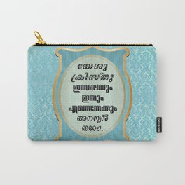 Hebrews 13:8 Carry-All Pouch