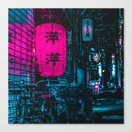 Japanese Cyberpunk Canvas Print
