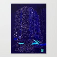 I Love Hong Kong Canvas Print