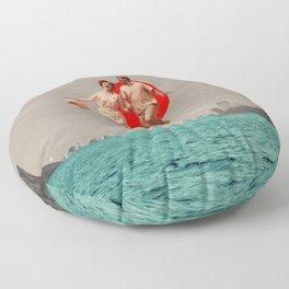 Don't Look Back Floor Pillow