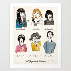 Cool Japanese Women Art Print