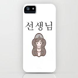 Korean Teacher iPhone Case