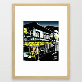 Shikotsuko Framed Art Print