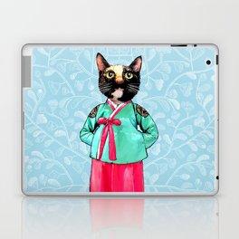 Jade and Pearl Laptop & iPad Skin