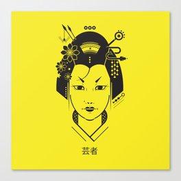 Minimal Geisha Canvas Print