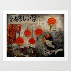 KYOTO SAD SONG Art Print