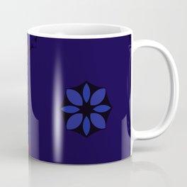 SAHARASTR33T-187 Coffee Mug