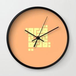 Faith ( Arabic Calligraphy ) Wall Clock