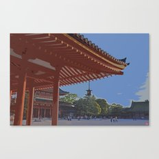 Late Afternoon at Heian Shrine Canvas Print