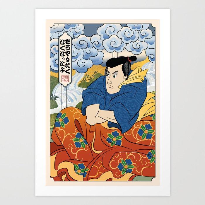 Well now I am not doing it -Ukiyo-e style Art Print