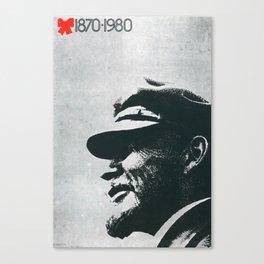 Russia, URSS Vintage Poster, 1870 - 1980 Canvas Print