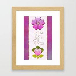 Japanese Flower Jeweled Artwork Framed Art Print