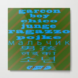 bbnyc translation 2 Metal Print