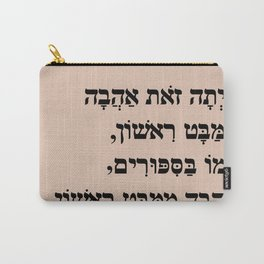 Love at first sight (hebrew) אהבה ממבט ראשון Carry-All Pouch