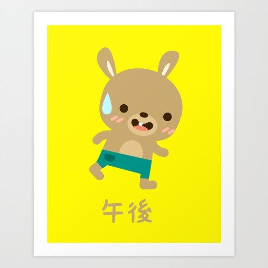 gogo Art Print