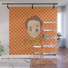 ilya orange Wall Mural