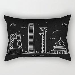 Beijing Minimal Nightscape / Skyline Drawing Rectangular Pillow