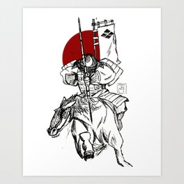 The Samurai's Charge Art Print