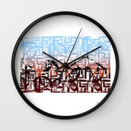 Mesopotamia in Arabic Wall Clock