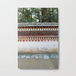 Tibetan Wall at Labrang Monastery Metal Print