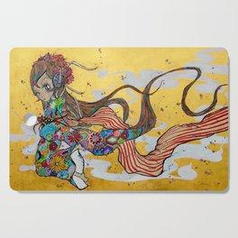 beautiful 7/2017 Cutting Board