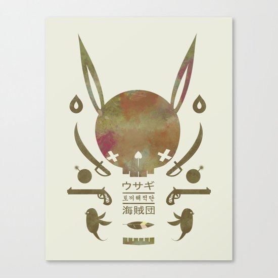 토끼해적단 TOKKI PIRATES Canvas Print
