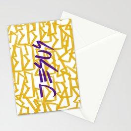 Jesus King Stationery Cards