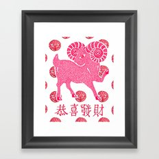 ~ Happy Chinese New Year ~ Year Of The Sheep ~ Framed Art Print