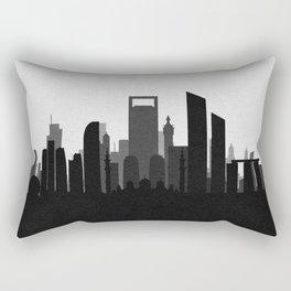 City Skylines: Abu Dhabi (Alternative) Rectangular Pillow