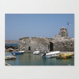 Greek Islands Canvas Print