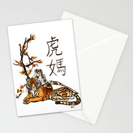 Tiger Mom Pin Up Stationery Cards