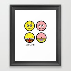 Andy Awesome® Series 2 ID18 Framed Art Print