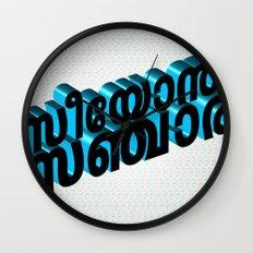 Seeyon Sanjari (Zion Traveler) - (3D - Black & Blue) Wall Clock