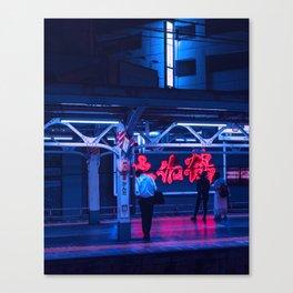 Tokyo Nights / Tokyo Night Train / Neon Cyberpunk Vibes / Liam Wong Canvas Print