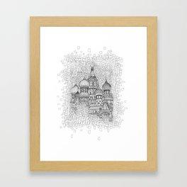 Red Square Framed Art Print