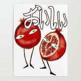 Delicious Pomegranates Poster