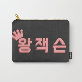 Jackson Wang – Hangul Carry-All Pouch