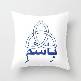 Prayer Symbol Throw Pillow