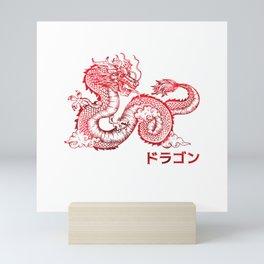 Japanese Aesthetic Red Dragon Symbol Kanji Japan Tattoo Art T-Shirt Mini Art Print