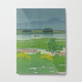 Kawase Hasui Vintage Japanese Woodblock Print Flooded Asian Rice Field Mountain Parallax Landscape Metal Print