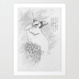Nafarie: Guardian of Earth & Sky Black & White Art Print